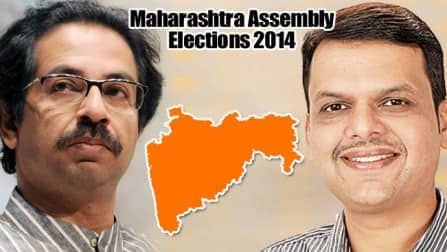Maharashtra State Assembly Election Results 2014: BJP or Shiv Sena - who will have the last laugh?