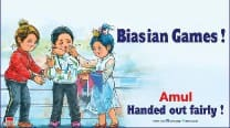 Sarita Devi gets support from Amul; Asian Games 2014 renamed to 'Biasian Games'!