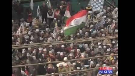 Delhi Assembly Elections Live Results: Watch Video of AAP supporters celebrating on Times Now news channel