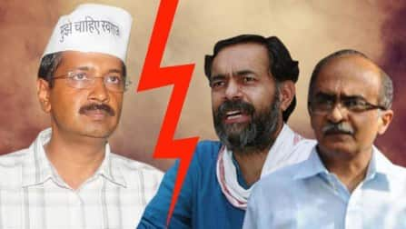Arvind Kejriwal removes Yogendra Yadav, Prashant Bhushan, Anand Kumar and Ajit Jha from Aam Aadmi Party (AAP)