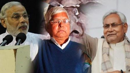 Bihar Exit Poll results Lok Sabha Election 2014: BJP led NDA to sweep Nitish Kumar state
