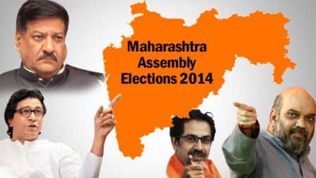 Maharashtra Assembly Elections 2014: All you want to know about Narendra Modi