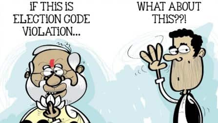 [Cartoon]FIR filed against Narendra Modi for violation of EC code of conduct