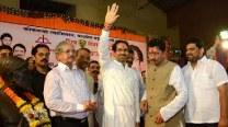Shiv Sena's vision document for Maharashtra not new: Congress