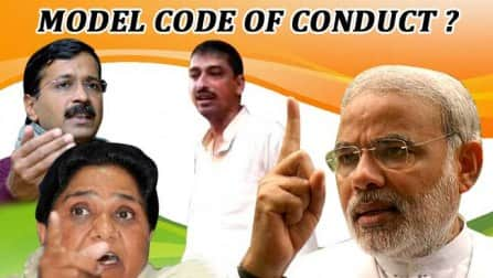 Has Model Code of Conduct failed to bar leaders from making personal attacks?
