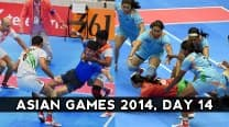Asian Games 2014 Live Updates: Kabaddi teams bring golden joy for India on Day 14