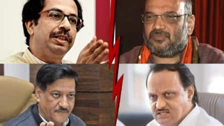 Maharashtra Assembly Elections 2014: The BJP-Shiv Sena and Congress-NCP alliance will not break... Here