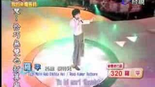 Chinese guy sings Shah Rukh Khan's Tujh Mein Rab Dikhta Hai and he is doing a pretty good job!
